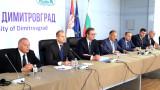 Радев и Вучич се договориха Сърбия да утрои средствата за медии на български