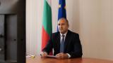 Президентът уведоми Шарл Мишел, че внасяме Плана през юли