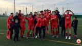 Две дербита ЦСКА - Левски през идната седмица
