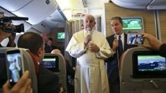 Светът е на крачка от ядрена война, предупреди папа Франциск