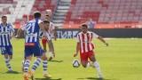Кандидат за Ла Лига вкара 5 безответни гола на елитен съперник и го изхвърли от турнира за Купата на краля