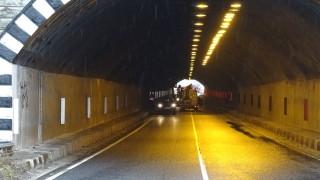"""Спират движението през тунела """"Кричим"""""""