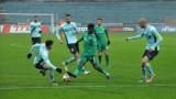 Берое спечели с 3:0 визитата си на Дунав (Русе)