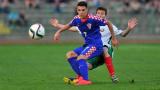 УЕФА потвърди наказанието на Хърватия