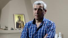 Оливер Иванович убит от агент на ЦРУ?