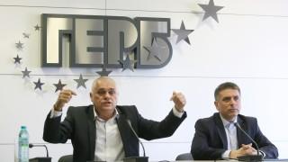 ГЕРБ отсече: Нинова спекулира - няма тайни преговори за мигрантите