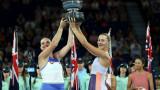 Кристина Младенович и Тимеа Бабош спечелиха Australian Open 2020 при дамските дуети