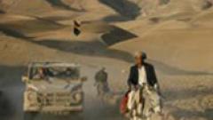САЩ откриха залежи за $1 трилион в Афганистан