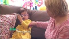 Дъщерята на Елвиса е пристрастена към смартфоните