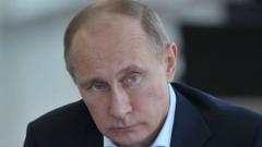 Секси полякиня иска Путин