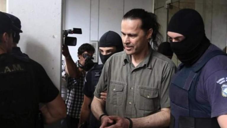 Гръцки съд отхвърли искането на осъдения ръководител на терористичната организация