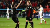 Байер (Леверкузен) победи Борусия (Мьонхенгладбах) с 2:0