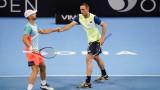 Страхотен ден за българския тенис