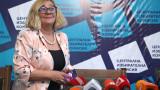 Разписките от машинно гласуване на евровота може да се броят в РИК