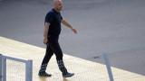 Папазов отказа да коментира фенското недоволство