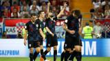 Исландия - Хърватия, 1:2 (Развой на срещата по минути)