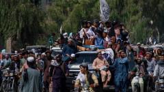 Талибани застреляха бременна полицайка