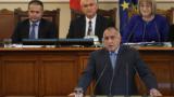 Извън този мандат отивахме на избори, обяви Борисов, представяйки кабинета