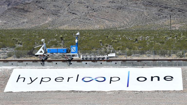 Двете места в Европа, където свръхзвуковият транспорт Hyperloop ще се появи в следващите години