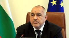 Борисов подкрепя създаването на анкетна комисия за ЧЕЗ