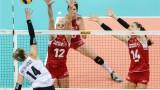 """САЩ обърна Турция във финалите на """"Лигата на нациите"""""""