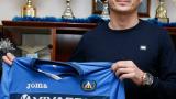 Александър Александров: Може да бъда резерва в Левски
