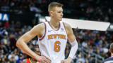 Обвиниха звезда от НБА в изнасилване на младо момиче