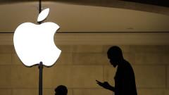 Apple спря да продава слушалки и високоговорители от други компании