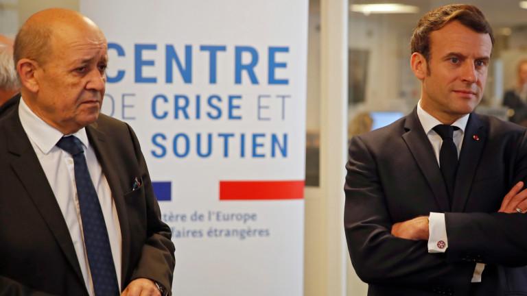 Френският външен министър Жан-Ив Ле Дриан заяви в петък, че