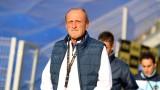 Делио Роси определи групата на Левски за гостуването във Велико Търново