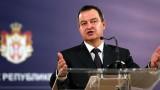 Сърбия отсече: Затварянето на границата за сърби вреди на интересите на Гърция