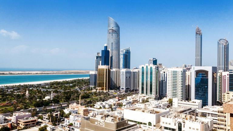 Създадоха втората най-голяма банка в Обединените арабски емирства