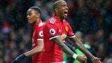 Манчестър Юнайтед победи Брайтън с 1:0