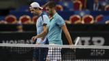 Никола Мектич и Юрген Мелцер са шампионите на двойки на Sofia Open 2019