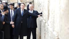 Жаир Болсонару е първият президент, посетил Стената на плача с израелски премиер