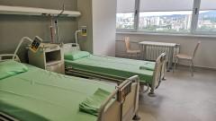 Областната болница в Сливен разкри четвърто COVID отделение