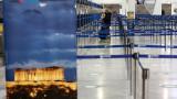 Гърция удължава ограниченията за международни полети до 19 април