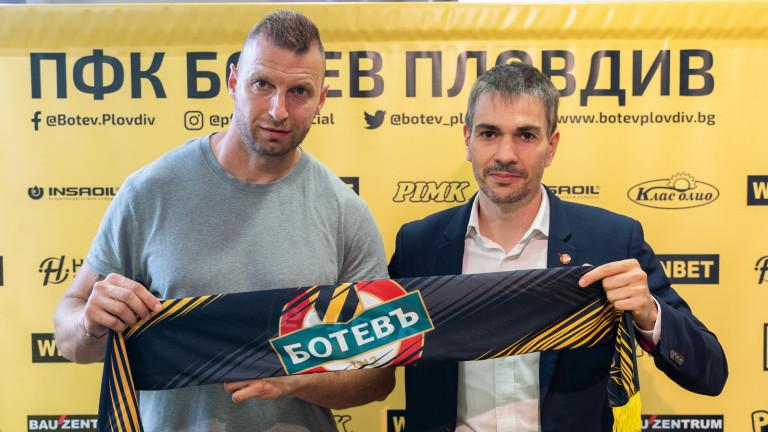 Георги Онов е новият помощник-треньор в щаба на Азрудин Валентич.