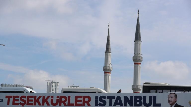 Управляващата партия в Турция оспорва резултатите от вота в Истанбул