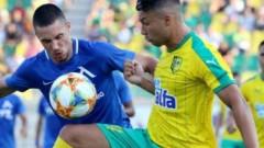 Левски загуби с 0:3 в Европа за девети път, две от пораженията са срещу Динамо