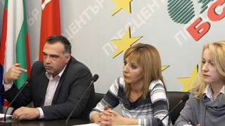 Ще стане ли Борисов млад милиардер, питат от БСП
