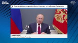 Путин доволен от удължаването на Нов СТАРТ