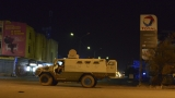 126 заложници са спасени от обсадения хотел в Буркина Фасо, атакуван е друг
