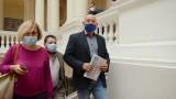 Еколозите напуснаха екокомисията и излизат на протест