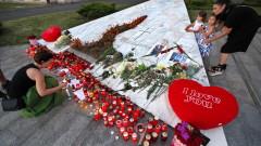 Многохиляден протест в Румъния след убийството на момиче