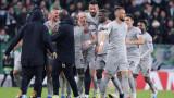 Лудогорец спечели гостуването си на Ференцварош в Лига Европа с 3:0