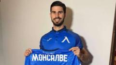 Начо Монсалве: Горд съм и щастлив да се присъединя към Левски