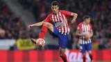 В Испания: Родри е уведомил шефовете на Атлетико, че си тръгва