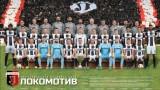 Календарите на Локомотив (Пловдив) за 2020 вече са в продажба