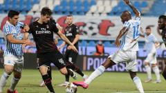 Автогол спаси Милан от загуба срещу предпоследния